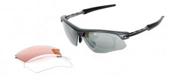 Sportbrille mit Wechselscheiben